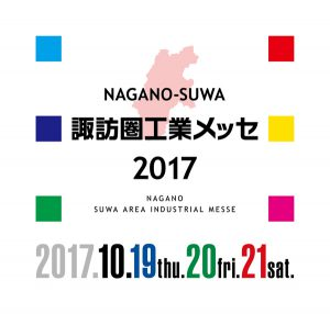 2017messelogo